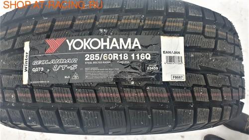 Шины Yokohama Geolander I/T-S G073 (фото, вид 1)