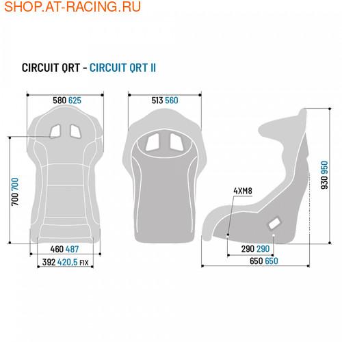 Спортивное сиденье (ковш) Sparco CIRCUIT QRT (фото, вид 1)