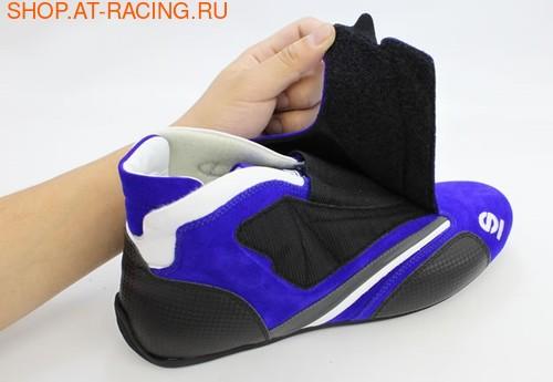 Обувь Sparco Fast SL-7C (фото, вид 1)