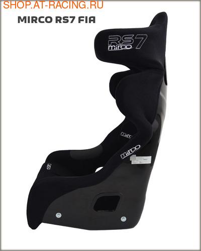 Спортивное сиденье (ковш) Mirco RS 7 (фото, вид 2)