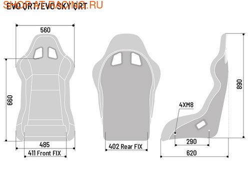 Спортивное сиденье (ковш) Sparco Evo QRT Sky (фото, вид 5)