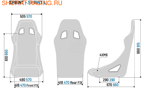 Спортивное сиденье (ковш) Sparco Sprint (фото, вид 5)