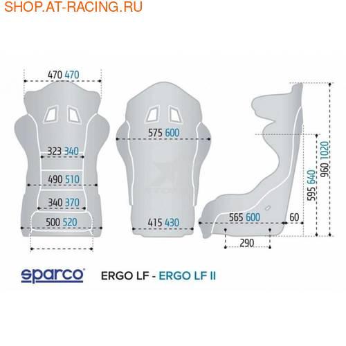 Спортивное сиденье (ковш) Sparco Ergo M LF (фото, вид 1)