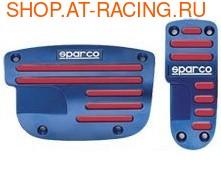 Накладки на педали Sparco Strip