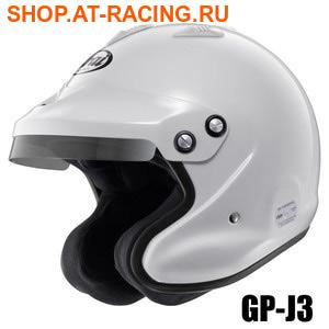 Шлем ARAI GP-J3 (фото)