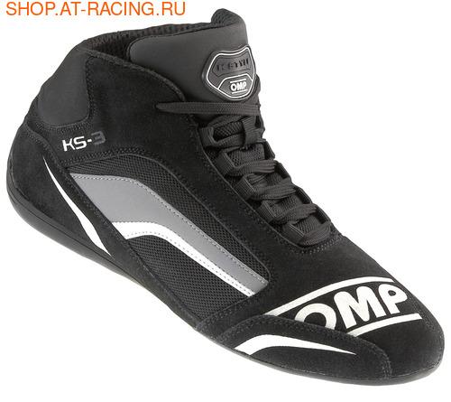 Обувь OMP KS-3 (фото)