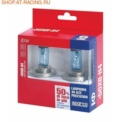 Sparco Лампа +50XB-H4