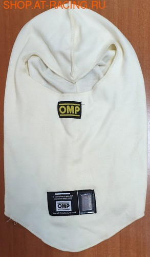 Подшлемник OMP First