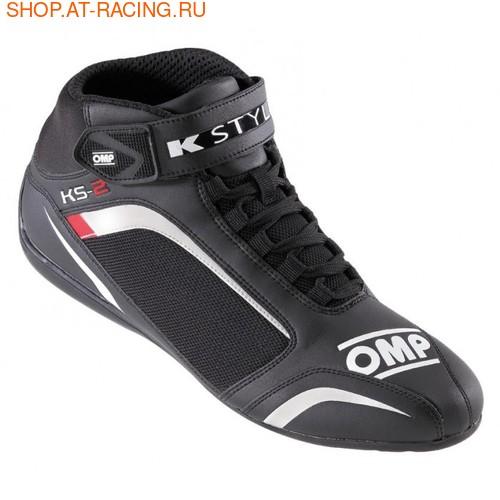 Обувь OMP KS-2 MY 2020