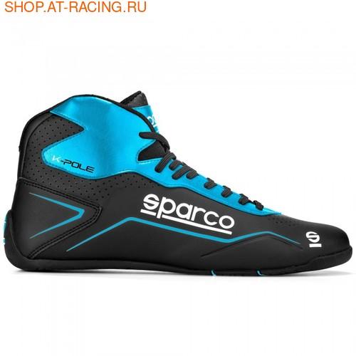 Обувь Sparco K-POLE