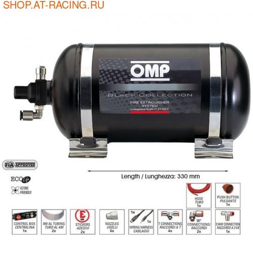 Система пожаротушения OMP Black Collection (фото, вид 1)