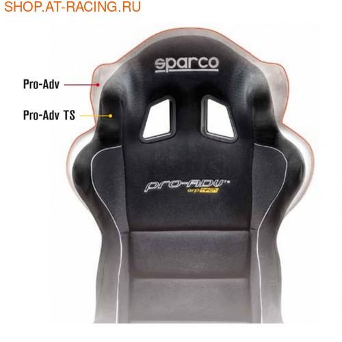 Спортивное сиденье (ковш) Sparco Pro-ADV TS (фото, вид 1)