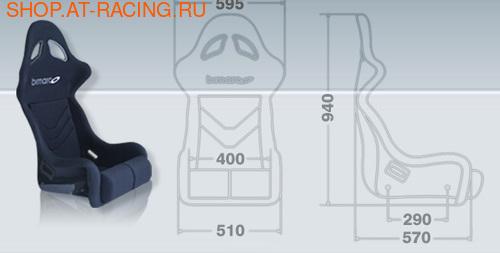 Спортивное сиденье (ковш) Bimarco Futura (фото, вид 1)