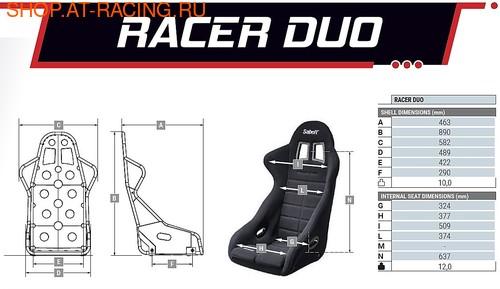 Спортивное сиденье (ковш) Sabelt Racer Duo (фото, вид 2)
