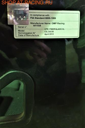 Спортивное сиденье (ковш) OMP HTE XL (фото, вид 2)