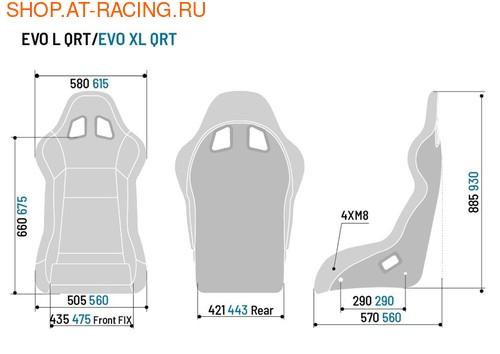 Спортивное сиденье (ковш) Sparco Evo L QRT (фото, вид 3)