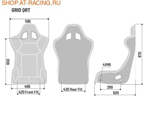 Спортивное сиденье (ковш) Sparco GRID Q SKY (фото, вид 3)