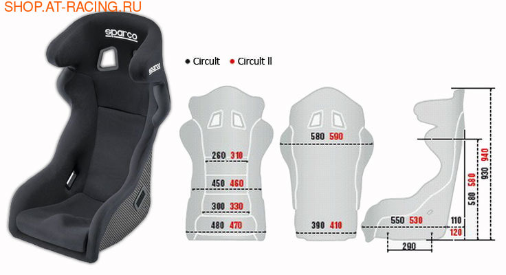 Спортивное сиденье (ковш) Sparco CIRCUIT II