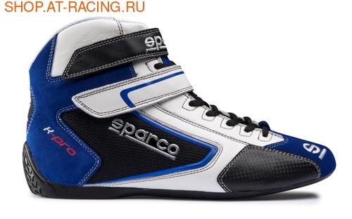 Обувь Sparco K-PRO SH-5
