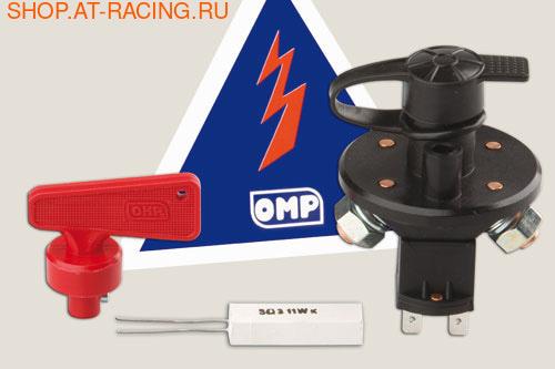 OMP Выключатель электроцепей 6-ти контактный