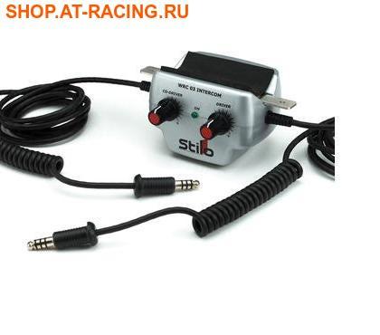 Stilo Переговорное устройство WRC 03 с аудио выходом