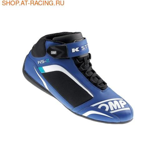 Обувь OMP KS-2 (фото)