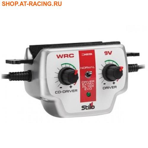 Stilo Интерком WRC DES 9V