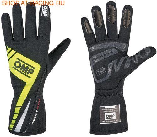 Перчатки OMP Перчатки для автоспорта FIRST EVO