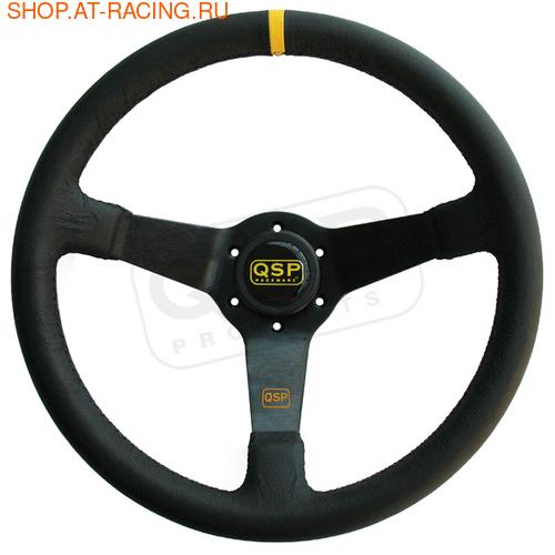Спортивный руль QSP TOURING