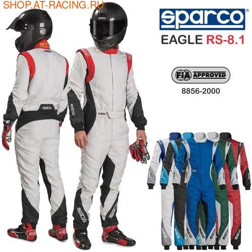 Комбинезон Sparco Eagle RS-8.1 (фото)