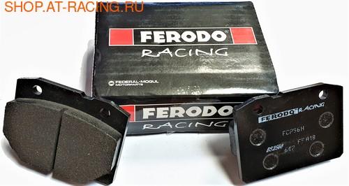 Ferodo Racing Колодки перед для LADA NOVA (ВАЗ 2101-2107)