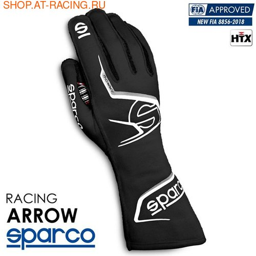 Перчатки Sparco Arrow 2020 (фото)