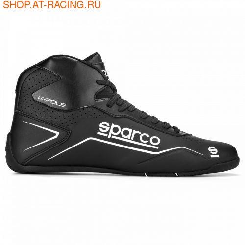 Обувь Sparco K-POLE (фото)