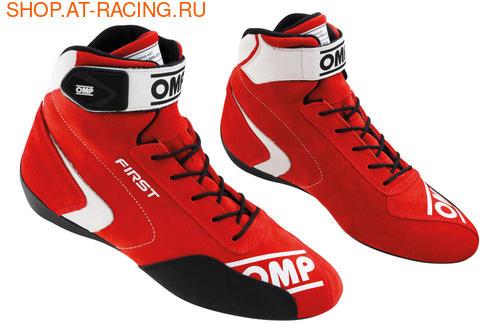 Обувь OMP FIRST my2020 (фото)