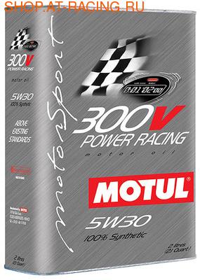 Motul Motul 300V Power racing