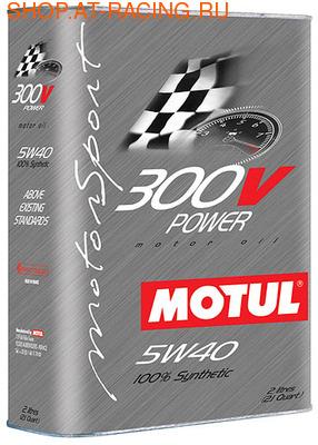 Motul Motul 300V Power
