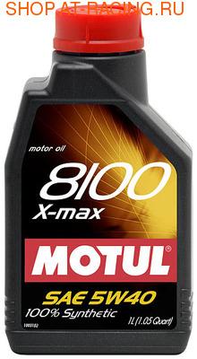 Motul Motul 8100 X-max