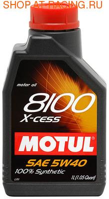 Motul Motul 8100 X-cess