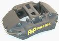 AP Racing Суппорт тормозной Pro 5000+