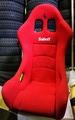Спортивное сиденье (ковш) Sabelt GT-600